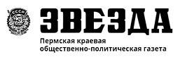 267px-Zvezda_perm_logo