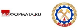 Logo_of_KuzSTU+БезФормата