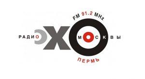 eho_permi_radio