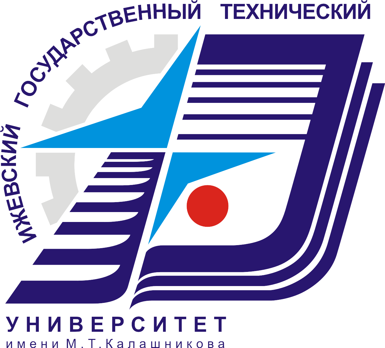 izhevsk_state_technical_university-logo