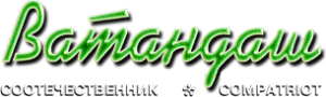 logo_vatandash