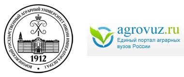 vgau_agrovuz