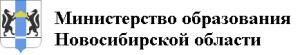 Минобрнауки НовОбл