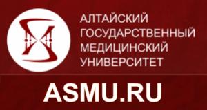 Asmu.ru_