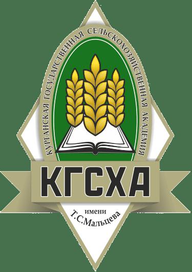 Курганская_государственная_сельскохозяйственная_академия_имени_Т._С._Мальцева
